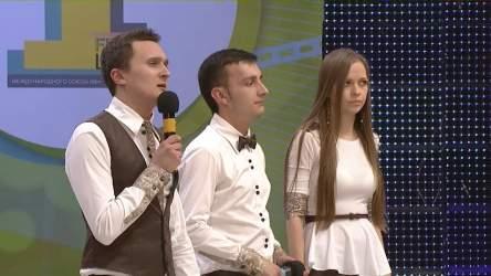 КВН Малая земля - 2014 Первая лига Вторая 1/4 КОП