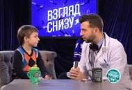 1423055702_Vzglyad-snizu-Pro-bolezni-i-doktorov-Smeshno