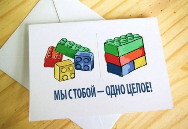 Смешные открытки ко дню Святого Валентина