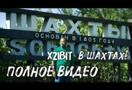 1449270489_Polnoe-video-Xzibit-prokachal-izbu