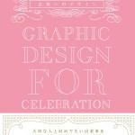 Libros que inspiran creatividad · Bnn International