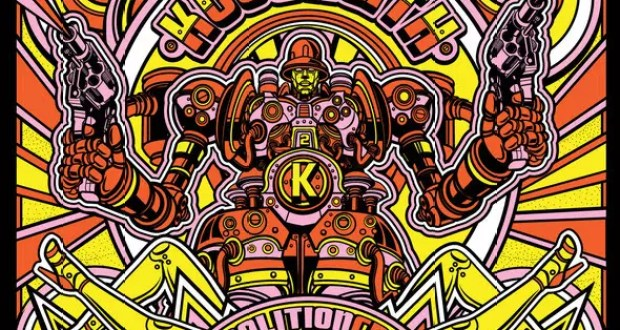 Kool Keith - Wheelchair Beast (Feat Prince Metropolis Known)
