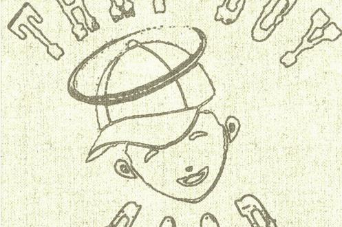 SpiderdaGod - That Boy Good Ft. Keith Murray, Miilkbone & Conway