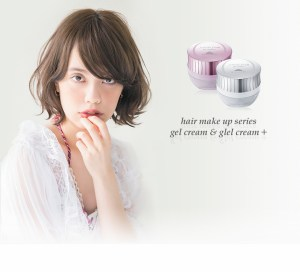 cover_hair_care09