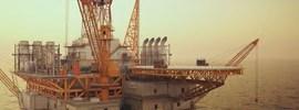 Oil Gas Industries
