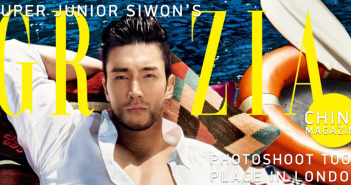 Super Junior, Siwon, Grazia, China, London