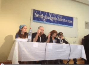 Panel at Israel Academia Monitor Conference, Tel Aviv