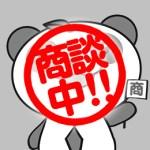 和歌山市神波!中古戸建!323万円!土地64.63坪!川永小学校区!