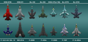 fighter airplane sprites for games