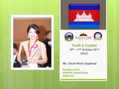 """The Ministry of Tourism is organizing a National Tourism Forum under Them of """"Youth and Tourism ..."""