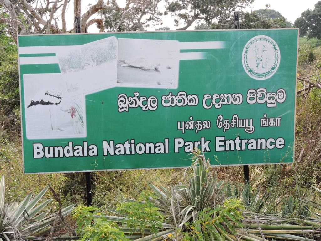 parc national de bundala