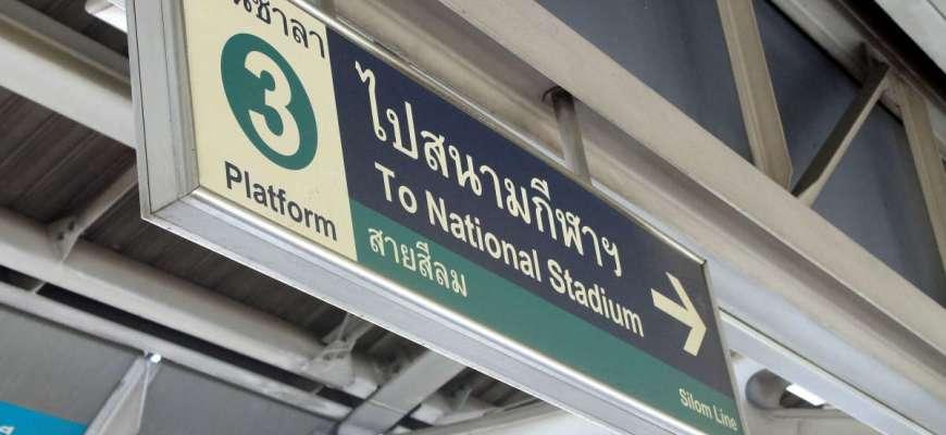 Cartel del skytrain de Bangkok