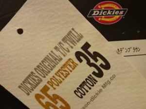 ディッキーズ5876スマートジョッパーズ