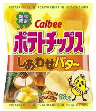 カルビーポテトチップス「しあわせバター味」はコンビニでゲットできる?