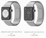 Apple Watchの値段・価格別バリエーション着用感画像まとめ