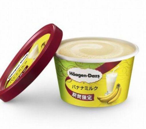 ハーゲンダッツ バナナミルクのカロリーは○○?│販売期間などの詳細情報はココ!