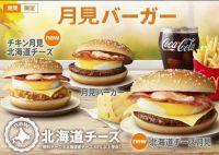 マクドナルド「チキン月見北海道チーズ」セットの値段やカロリーは?期間はいつまで?