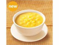 マクドナルド「コーンスープ」復活│カロリーは?当時との違いは?廃止された理由は?味の感想は?