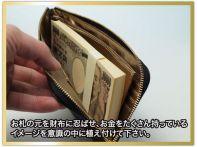 新しい財布で金運アップ!9日間保管 やり方と期間の見方はいつからいつまで?