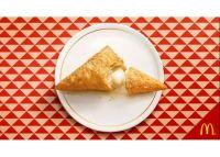 マック「北海道ミルクパイ」カロリーは?味の感想・期間いつまで?