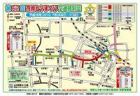 第62回茂原市七夕まつり2016駐車場の穴場はココ! 交通規制はどこ?