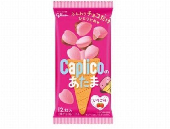 グリコ「カプリコのあたま」カロリーは?味の感想は?どこで買える?販売期間はいつまで?