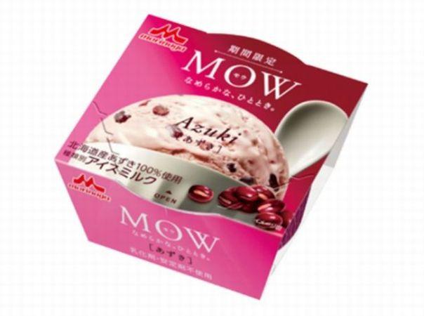 MOW(モウ)あずき 2016 カロリーは?味の感想は?販売期間&去年(2015)との比較は?