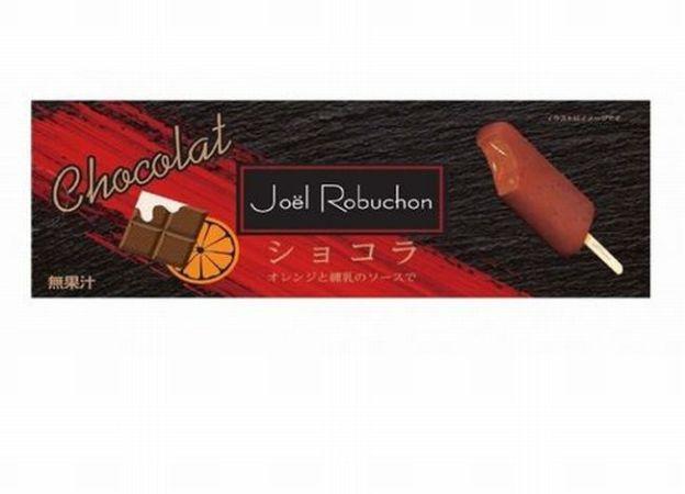 セブンイレブン「ジョエル・ロブション ショコラ」カロリーは?販売店舗&味の感想は?