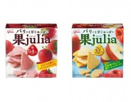 グリコ「果julia」いちご・りんごのカロリーは?味の感想・口コミは?チーザのようなフルーツチップス!