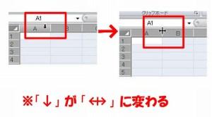 エクセルexcel方眼紙正方形やり方方法