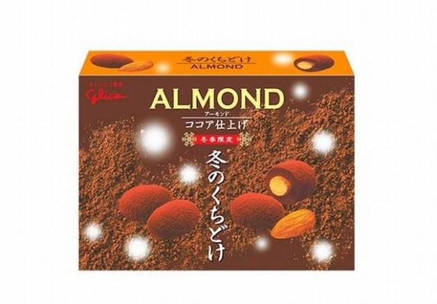グリコ「冬のくちどけアーモンド」2016カロリーは?1箱は何粒?味の感想&販売期間は?