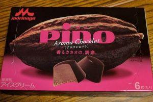 pinoピノアロマショコラカロリー味感想価格比較感想期間いつまで