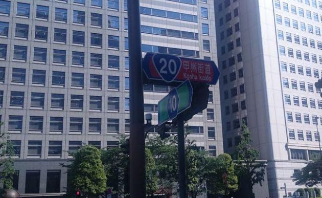 新宿駅から初台駅(オペラシティ)まで徒歩で行くルート!何分かかる?