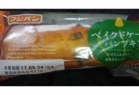 フジパン「ベイクドケーキパンプキン」の美味しい食べ方発見!カロリーは?
