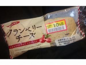 クランベリーチーズ1