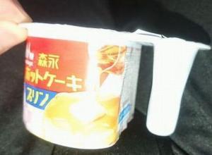 森永ホットケーキ風プリン4