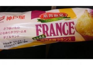 神戸屋鳴門金時フランス2017のカロリーは?味の感想は?牛乳と合う?