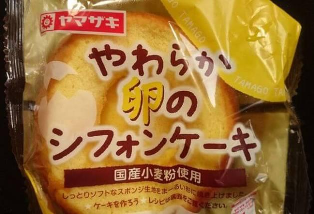ヤマザキ「やわらか卵のシフォンケーキ」カロリーや大きさは?牛乳に浸けてみた!