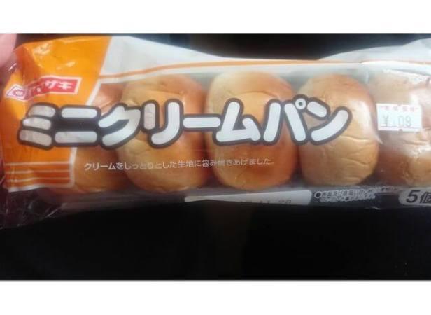 ヤマザキ「ミニクリームパン」カロリー・味の感想は?薄皮との違いは?