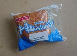 湯捏仕込み牛乳入りパン1