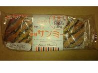 神戸屋のパン「復刻サンミー」が東京や関東で買える!カロリーや味や意味は?