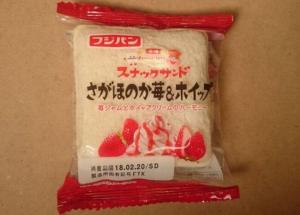 フジパンスナックサンド「さがほのか苺&ホイップ」カロリー・味の感想は?