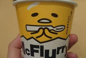 マックフルーリー「ぐでたま」は何味?カロリー、感想は?期間はいつまで?