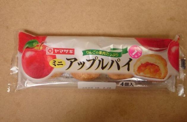 ヤマザキ「ミニアップルパイ」4個入りが甘いけどうまい!カロリー・感想は?