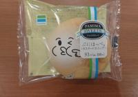 ファミマ「ぷにほっぺカスタードホイップ」カロリーは?味はおいしい?