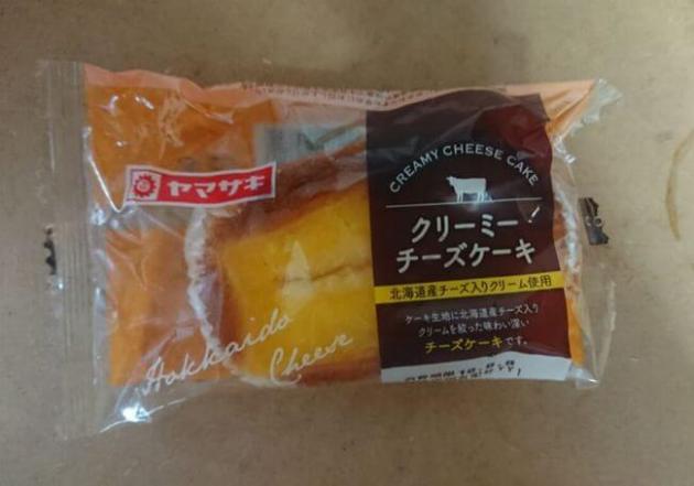 ヤマザキの菓子パン「クリーミーチーズケーキ」カロリー・味の感想は?