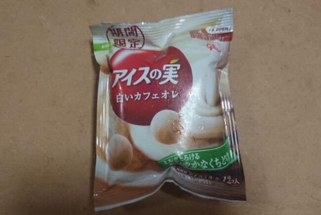 アイスの実白いカフェオレの味・カロリーは?売ってる場所は?