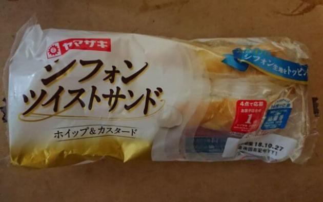 ヤマザキ「シフォンツイストサンド ホイップ&カスタード」カロリー・感想は?
