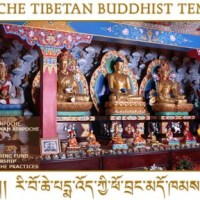 Doors Open @ Riwoche Tibetan Buddhist Temple