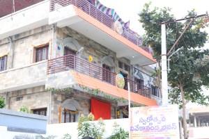 Golden Jubilee Vivekananda Bhavan